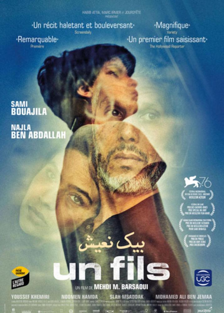 الفيلم التونسي بيك نعيش