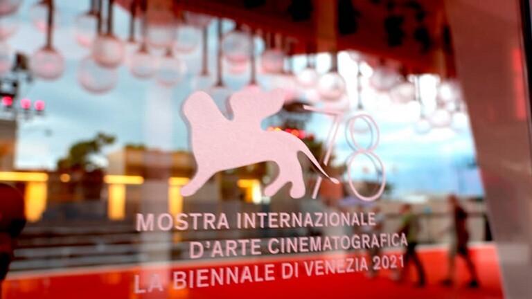 مهرجان البندقية السينمائي في إيطاليا
